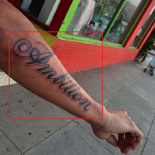 Ambition-Nyjah Huston-Tattoo